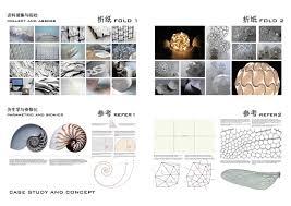 Pavilion Concept Parametric Pavilion On Behance