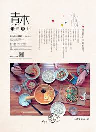 exemple am駭agement cuisine 41 best 120 images on graph design charts and