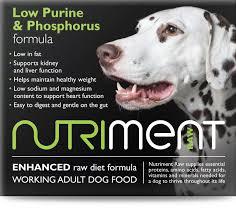 nutriment low purine u0026 phosphorus formula dog 500 1 4kg