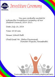Guest Invitation Card Invitation For Investiture Ceremony Universal High Malad