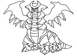 pokemon coloring pages raikou pokemon amy