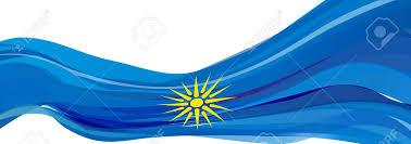 flag of macedonia greece blue with yellow vergina sun flag