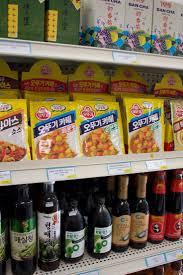 best 25 asian grocery ideas on pinterest mochi mochi recipe