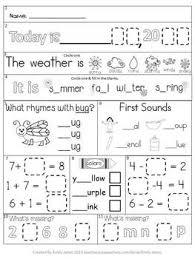 worksheet for students to complete daily during calendar time