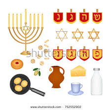 hanukkah toys hanukkah symbols traditional foods toys stock vector 752552902