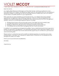 Examples Of Customer Service Cover Letters Leading Professional Franchise Owner Cover Letter Examples