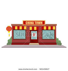 cuisine facade vector illustration cuisine shop stock vector