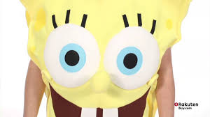Spongebob Squarepants Halloween Costume Spongebob Squarepants Deluxe Spongebob Halloween Costume