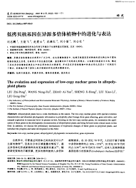 si鑒es pliants the evolution and expression of low copy nuclear genes in