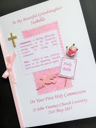Invitation Card For Holy Communion First Holy Communion Invitations For Boys Futureclim Info