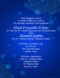 indian wedding invitation wordings wedding invitation wording gangcraft net