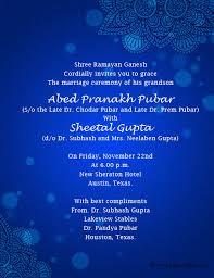 marriage invitation wording india indian wedding invitation wording sles wordings and messages