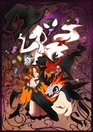 halloween okemon background pure awesome pokemon wallpapers 3 sharenator