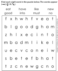 printable kindergarten sight words find sight words worksheet turtle diary