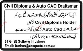 civil engineering jobs in dubai for freshers 2015 movies civil diploma auto cad draftsman job opportunity 2018 jobs pakistan