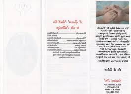 hindu wedding program wedding ideas creative wedding program wording inspirations
