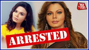 Rakhi Sawant Ki Nangi Photo - rakhi sawant arrested by punjab police in mumbai for her