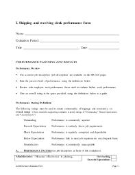 Receiving Clerk Resume Sample by Shipping And Receiving Clerk Performance Appraisal
