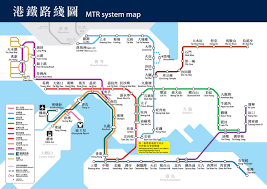 Osaka Subway Map by Hong Kong Mtr Metro Map Hong Kong Pinterest Train Map