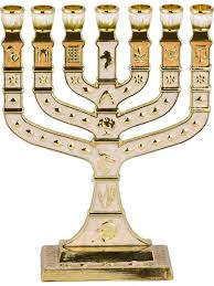 seven branch menorah 7 branch small menorah white enamel golden undertones 12 tribes