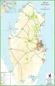 Doha Map Qatar Maps Maps Of Qatar