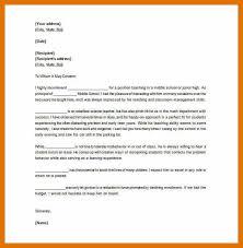 online paper editing application letter for enrollment