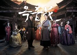 dramafire flower in prison watch the flower in prison 2016 episode 9 engsub f8