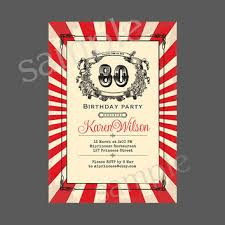 best 80s birthday party invitations products on wanelo