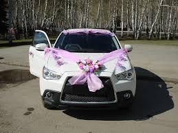 Diy Car Decor Wedding Car Decoration Diy Images