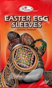 egg ornament center easter egg sleeves ukrainian ornament designs