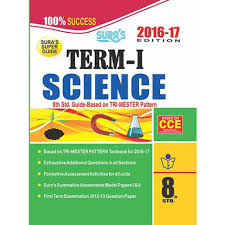 100 9th class english guide mbd all in one cbse science