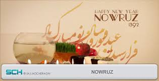 norooz greeting cards nowruz by vidnoadesign videohive