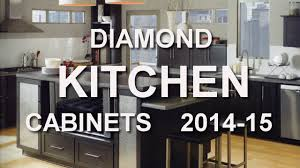 diamond kitchen cabinet catalog 2014 15 at lowes youtube