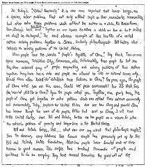 college admission essay topics sample college essay college admission