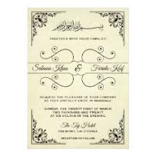 islamic wedding invitations islam wedding invitations announcements zazzle