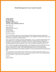 business internship cover letter examples images letter samples