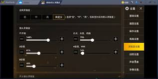 bluestacks joystick settings how to install and play pubg mobile with bluestacks
