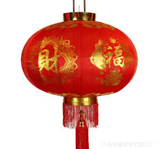 lunar new year lanterns supply lantern stretch fabric sting new year new