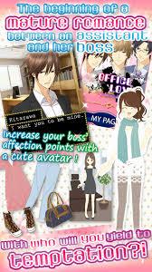 Office Lover   dating games  screenshot Google Play