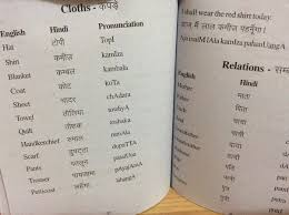 which book is better for learning hindi through english quora