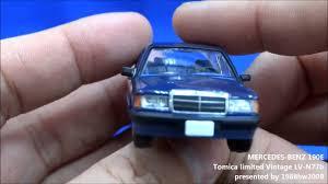メルセデスベンツ190e mercedes benz 190e tomica limited vintage lv