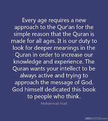 the message of the quran by muhammad asad quran quotes like success