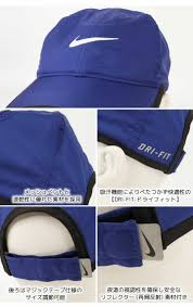 nike hat dri fit feather light cap party palette rakuten global market 2484 yen to 2 280 yen nike