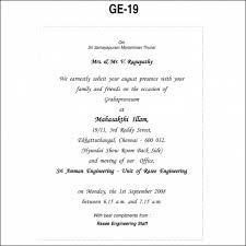 wedding card matter matter for wedding invitation cards wedding ideas
