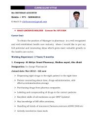Pharmacist Skills Resume Pharmacist Resume 1