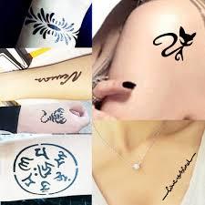 1 piece beauty women makeup body small henna tattoo stencil chest