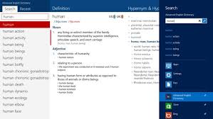 oxford english dictionary free download full version for android mobile advanced english dictionary download