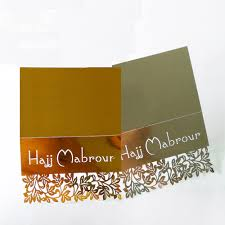 Islamic Invitation Cards Online Buy Wholesale Muslim Invitation Cards From China Muslim