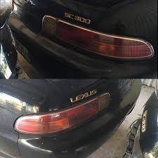 jdm lexus sc300 lexus auto tek car dealership fontana california facebook