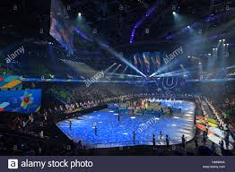 general view february 8 2017 28th winter universiade almaty